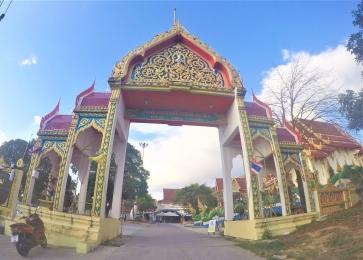 Wat Suwankiriket
